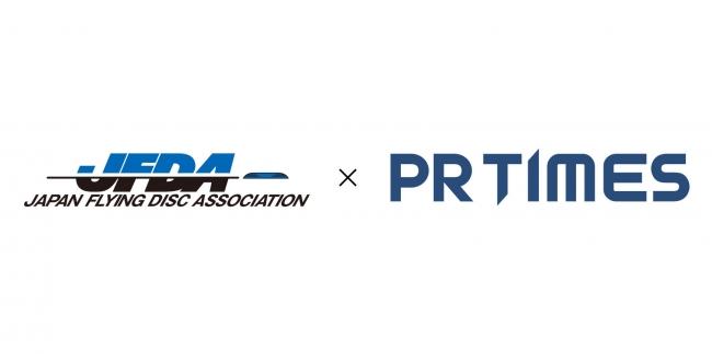 「株式会社PR TIMES」と公式PRパートナー契約締結のお知らせ