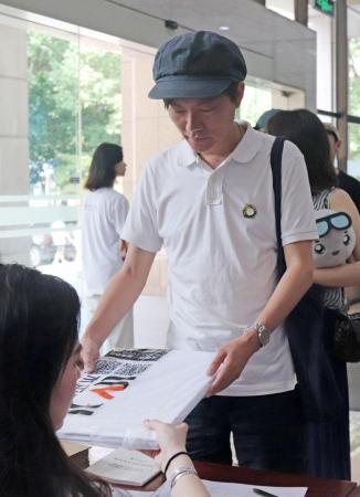 杭州アジア競技大会ゆるキャラ募集は最終的段階に入る