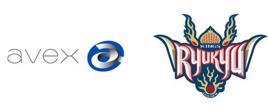 エイベックスがB.LEAGUE所属のプロバスケットボールチーム「琉球ゴールデンキングス」と業務提携を締結