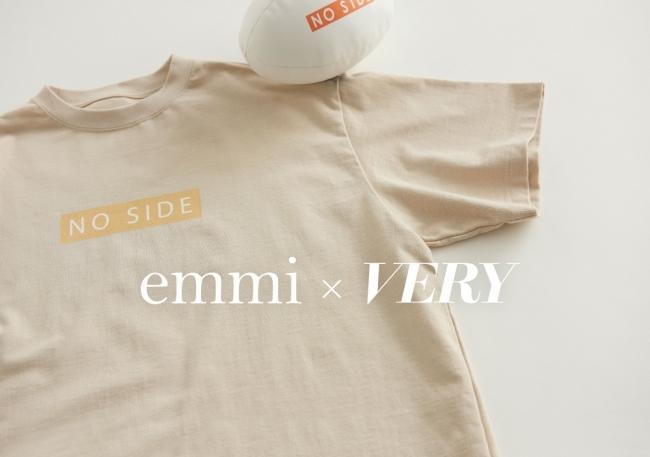 """emmiと雑誌「VERY」がコラボ!ラグビーをもっと身近に楽しめる""""ファミラグ""""Tシャツを発売"""