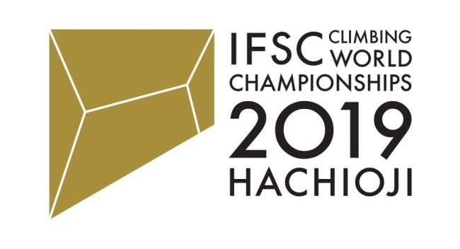 IFSCクライミング世界選手権2019八王子 クライミングウォ―ル大会サプライヤー契約の締結のお知らせ