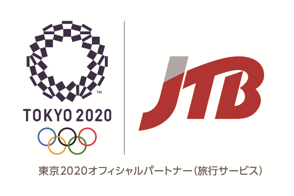 「東京2020オリンピック公式観戦ツアー」開会式・閉会式チケット付ツアーの詳細と各種キャンペーンを発表!