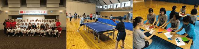 2019年日中青少年スポーツ団員交流中国団の受入を実施します