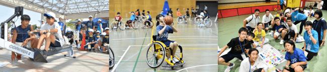 第57回全国スポーツ少年大会を長崎県にて実施します