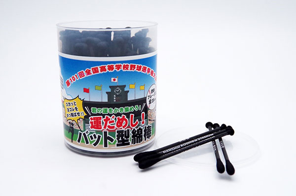 耳の汚れをかっ飛ばせ!!甲子園限定販売「運だめし!バット型綿棒」発売