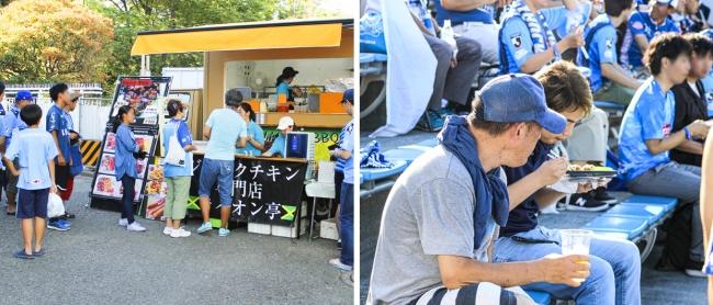 夏休み最終週!横浜FCが「スタジアムグルメ」を刷新。スポーツ観戦の「食の変革」がフードトラックではじまる。