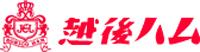 新潟にも美味しいソーセージがある!9月7日(土)ジェフユナイテッド千葉戦は「越後ハム」がスポット出店!!タッパー持参で大盛り、シーズンパスホルダーにも大盛りサービスを実施!