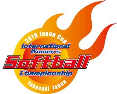 2019 JAPAN CUP 国際女子ソフトボール大会 五輪前哨戦 全8試合を無料ライブ中継(2019/8/29)