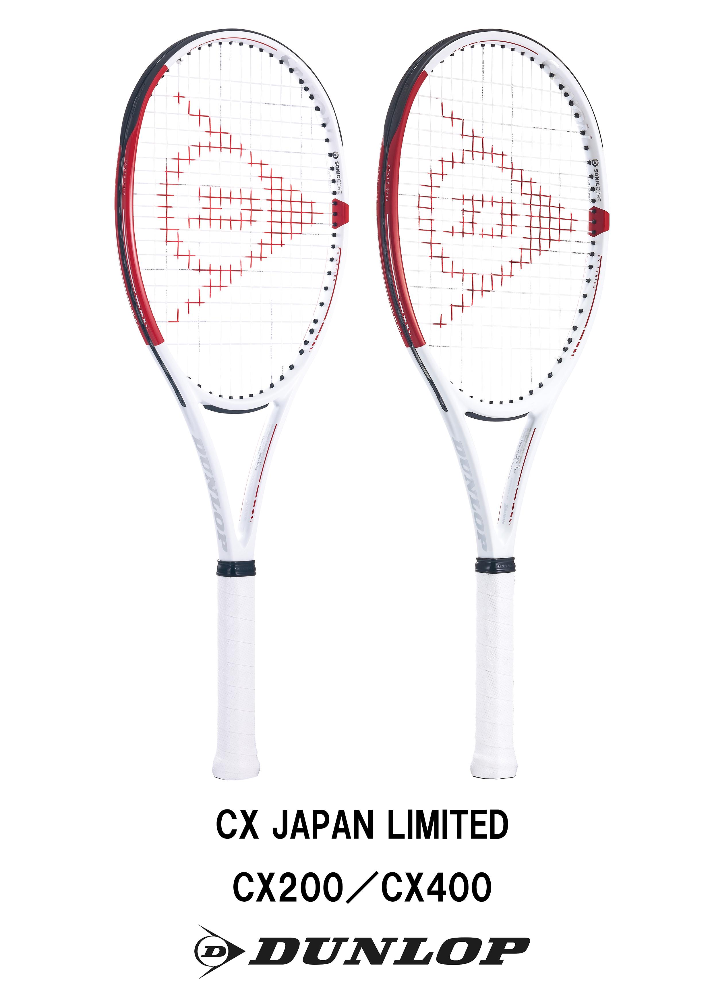 ダンロップテニスラケット「CX」シリーズ日本限定カラー2機種を新発売