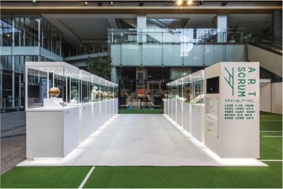 「ラグビーは、アートだ。」 をテーマとした展覧会【ART SCRUM at 彫刻の森美術館】 9月7日(土)から9月16日(月・祝)まで箱根で開催