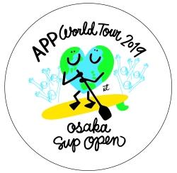 スタンダップパドルの世界大会「APPワールドツアー大阪大会SUPオープン」大会公式 シンボルビジュアル決定!