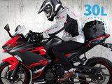 リアシートが比較的短いスポーツバイクにも積載できる容量30Lに設定。