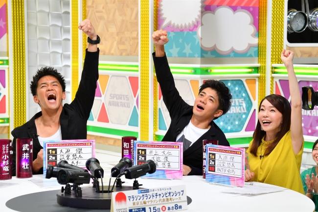 箱根駅伝俳優・和田正人がMGC優勝者をズバリ予想!「大迫傑の強さは群を抜いている。しかし…」