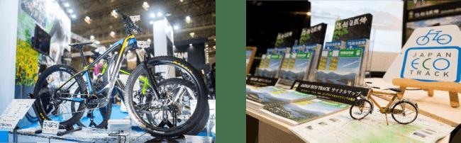 スポーツ自転車の新しい可能性がここに!CYCLE MODE international 2019 開催 電動アシストユニット搭載スポーツ自転車「e-BIKE」を体験