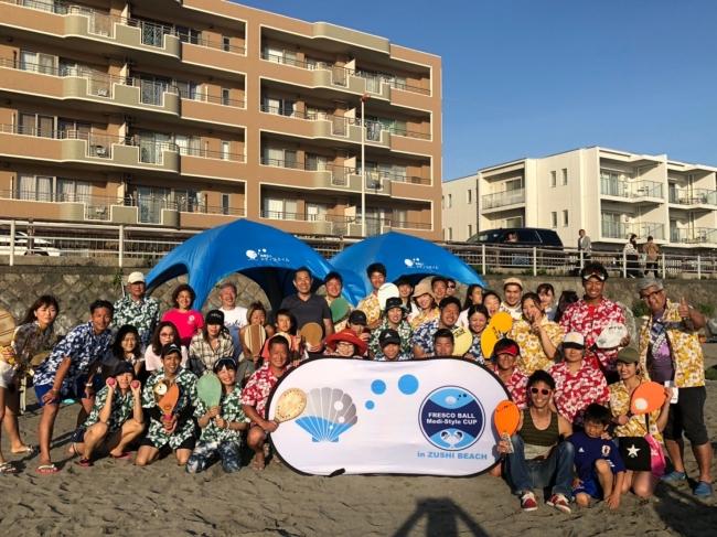 日本フレスコボール協会(JFBA)公認地域クラブ、逗子フレスコボールクラブ(ZFC)が医療法人メディスタイルと「フレスコボール大会 WITH 海岸祭り」を共催