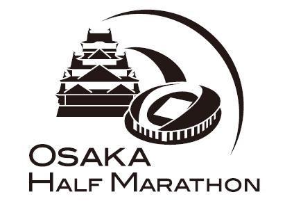 大阪の街を駆け抜けろ! 来年1月開催「2020大阪ハーフマラソン」ランナー募集