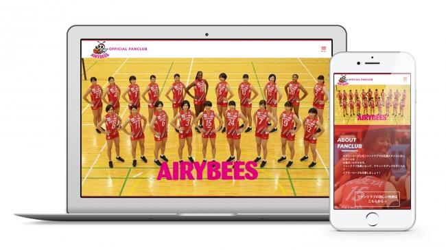 デンソー女子バレーボールチーム「AIRYBEES」の公式ファンクラブにファン活動をサポートするプラットフォーム bitfanを導入
