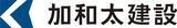 国内10のE-BIKEブランドが集合!「第3回 伊豆E-BIKEフェスティバル」のお知らせ