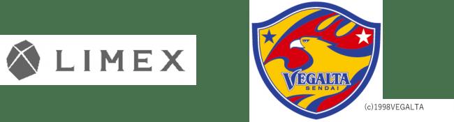 TBM、ベガルタ仙台の「CSRパートナー」に認定