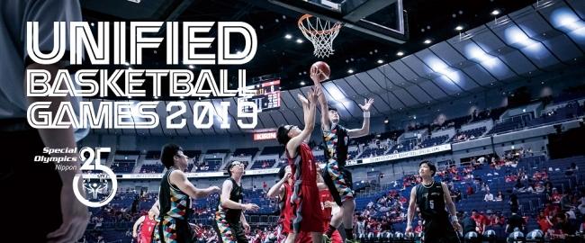 笑顔道整骨院グループ第1回全国ユニファイドバスケットボール大会にてコンディショニングサポートを実施