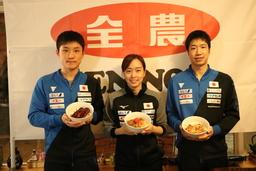 どど~ん!と「どんぶり」で卓球日本代表選手をサポート!