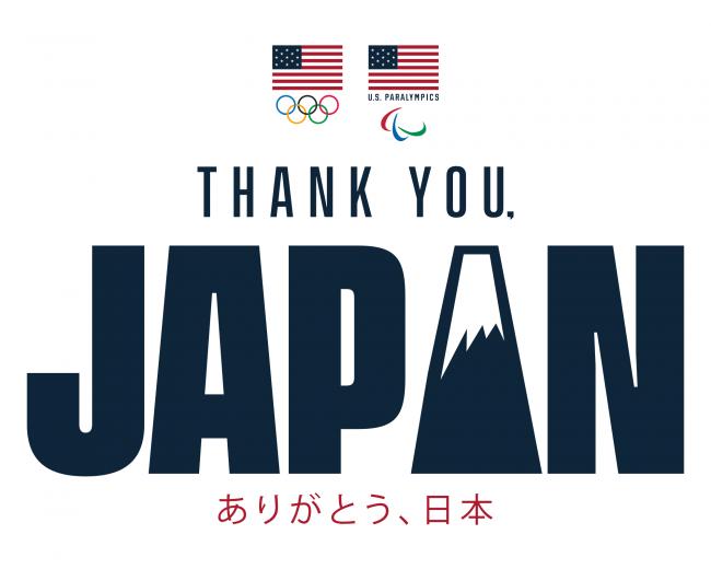 米国オリンピック・パラリンピック委員会が、東京2020オリンピック・パラリンピック大会に先駆け 「Thank you, Japan」イニシアティブの立ち上げを発表