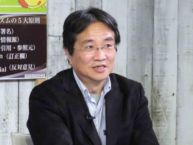 著述家の本間龍氏が東京オリンピックボランティア問題などについて斬り込みます!