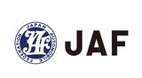 【JAF関西本部】デジタルモータースポーツ体験コーナーを出展! 第11回 大阪モーターショーにJAFブース出展