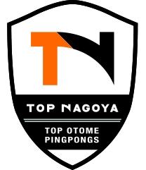 卓球のTリーグ トップおとめピンポンズ名古屋 短縮表記変更