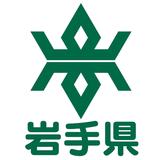 「いわて三陸復興フォーラムin神奈川」開催のお知らせ