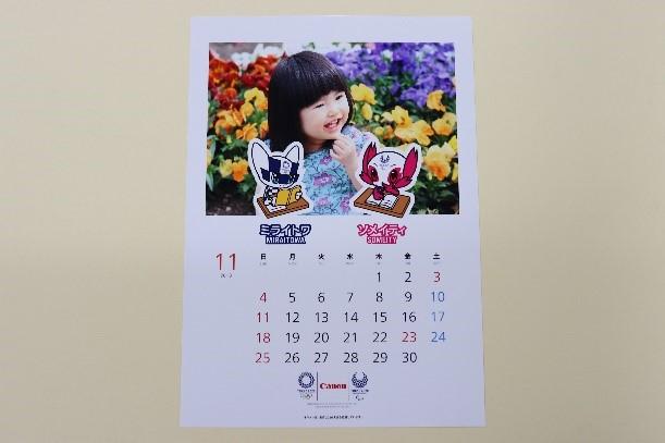 キヤノンオリジナル月間カレンダー