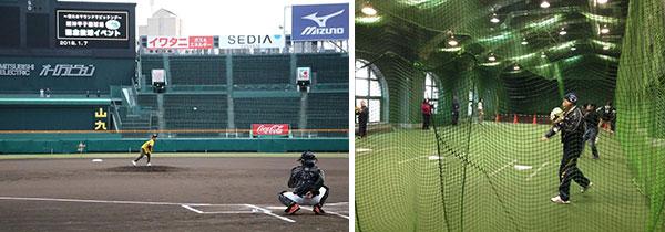 憧れのマウンドでピッチング!「2020阪神甲子園球場 記念投球イベント」参加者募集~140名限定の特別なイベントを開催します~