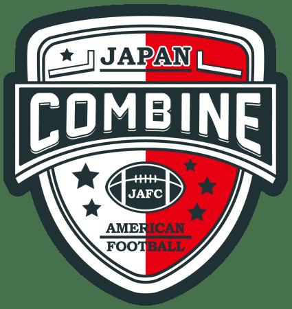 日本人初のNFL選手誕生か!?HULA BOWL出場をかけた全国トッププレーヤーの公開実力テスト『ジャパン・アメリカンフットボール・コンバイン』開催!