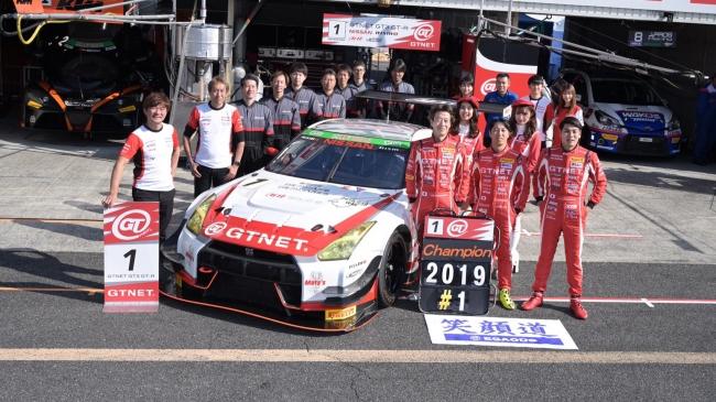 ピレリスーパー耐久2019にて#1 GTNET MOTOR SPORTS が2年連続シリーズチャンピオンを獲得