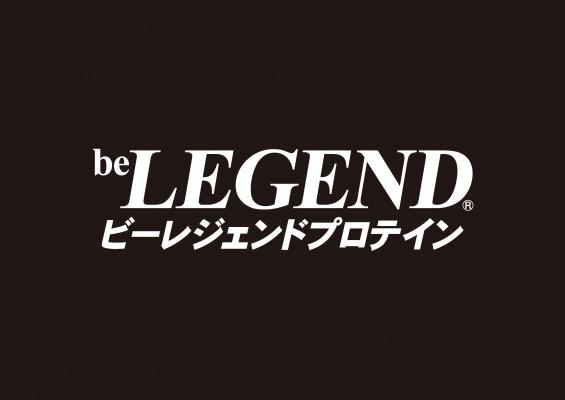 【第1回 be LEGEND CUP(ビーレジェンドカップ) バドミントン大会 開催】
