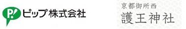 完走祈願イベント実施!「プロ・フィッツ」と「護王神社」が大阪マラソンEXPOでランナーを応援
