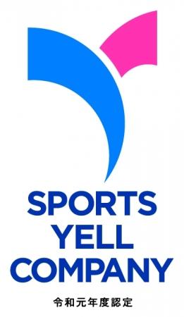 従業員もテニスを通じて健康増進 テニススクールノア、「スポーツエールカンパニー」に認定