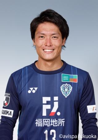 山田将之選手 FC東京より期限付き移籍加入のお知らせ