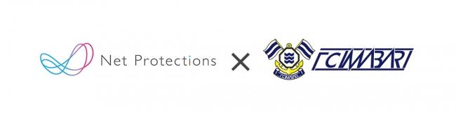 FC今治と株式会社ネットプロテクションズ2020年シーズンの次世代育成パートナーシップ契約を締結育成年代の練習グラウンド名も決定