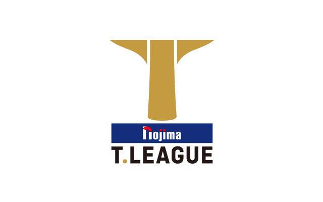 卓球のTリーグ 2019-2020シーズン選手ランク更新(2019年1月21日付)