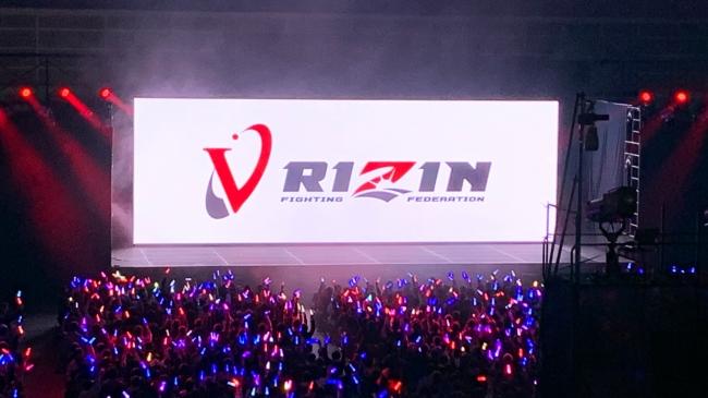 RIZINが初のeスポーツイベントを開催!2019年末を沸かせたさいたまスーパーアリーナ「eRIZIN」に超巨大LEDビジョンを設置しました。