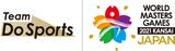 本日2月1日からWMG2021関西エントリー開始 武井壮さん、杉村太蔵さん、岡崎朋美さんが大会出場を発表