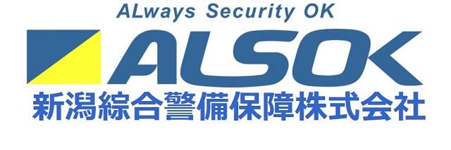 新潟綜合警備保障株式会社 アドボードパートナーおよびアルビレッジパートナー契約締結(継続)のお知らせ