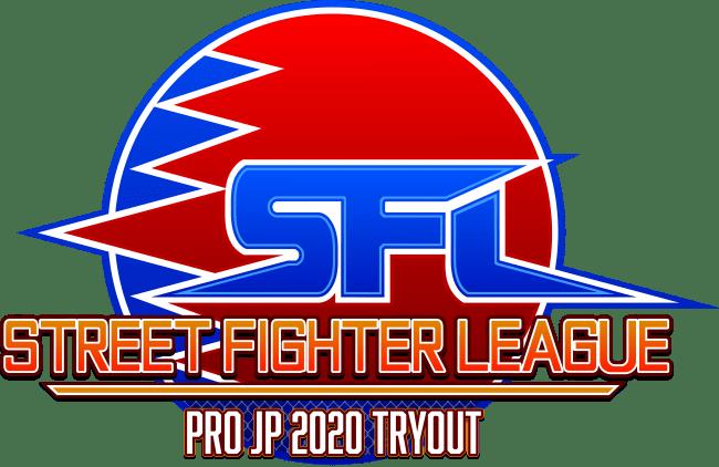 『ストリートファイターリーグ: Pro-JP 2020』が始動! 予選大会が渋谷PARCOにて開催決定! 本日よりエントリー募集開始!