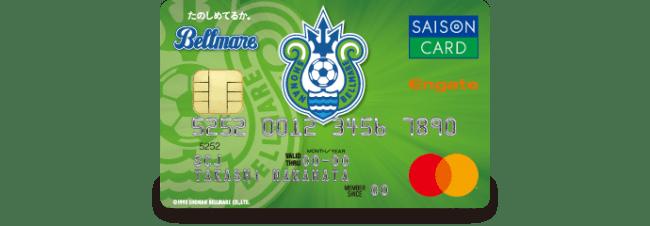 スポーツ特化型ギフティングサービス「エンゲート」が、選手とファンをつなぐ「湘南ベルマーレカードセゾン」を発行開始!