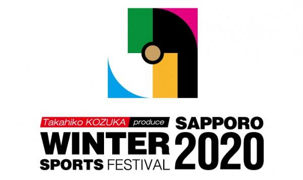 新型コロナウイルス感染症による「WINTER SPORTS FESTIVAL SAPPORO 2020」開催中止のお知らせ
