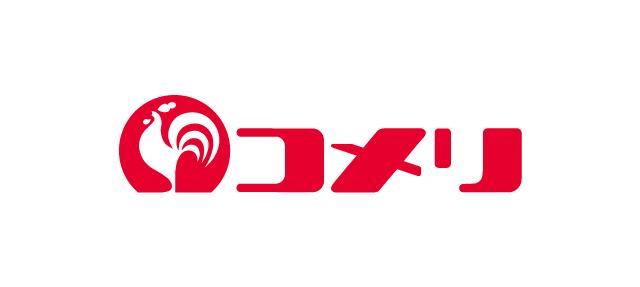 株式会社コメリ ユニフォームパートナー(背中)契約締結(継続)のお知らせ