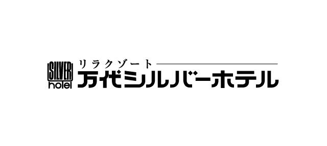 株式会社シルバーホテル スタジアムグルメパートナー契約締結(継続)のお知らせ