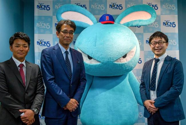 BCリーグ埼玉武蔵ヒートべアーズがFM NACK5とメディアパートナー契約を締結