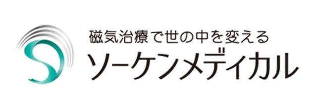 株式会社ソーケンメディカル オフィシャルクラブパートナー契約締結(継続)のお知らせ